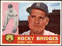 Rocky Bridges [GOOD]
