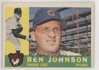 High # - Ben Johnson