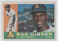 Bob Gibson [Poor to Fair]