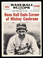 Mickey Cochrane [EXMT]
