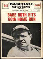 Babe Ruth [GOOD]