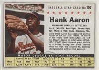Hank Aaron (Hand Cut)