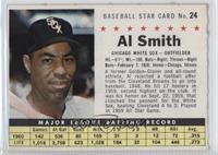 Al Smith (Perforated) [GoodtoVG‑EX]