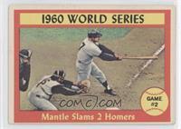 1960 World Series Game #2 - Mantle Slams 2 Homers