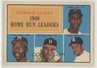 Ernie Banks, Hank Aaron, Eddie Mathews, Ken Boyer