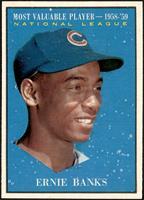 Ernie Banks [EXMT]