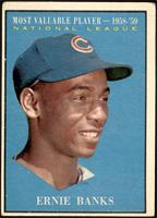 Ernie Banks [GOOD]