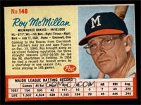 Roy McMillan [EXMT]
