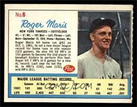 Roger Maris (Post logo on back) [EXMT]