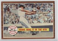 World Series Game #3, Maris Wins it in the 9th (Roger Maris) [Goodto&nbsp…