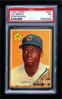 Lou Brock [PSA 7 NM]