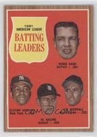 Norm Cash, Elston Howard, Al Kaline, Jim Piersall