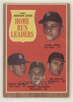Roger Maris, Mickey Mantle, Harmon Killebrew, Jim Gentile