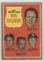 Whitey Ford, Frank Lary, Steve Barber, Jim Bunning