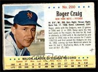 Roger Craig [GOOD]