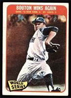 1964 World Series (Game 6) [VG]