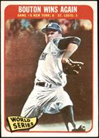 1964 World Series (Game 6) [VGEX+]