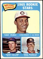 High # - Tony Perez, Kevin Collins, Dave Ricketts [NM]