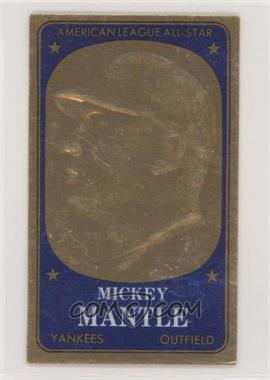 1965 Topps - Embossed #11 - Mickey Mantle [GoodtoVG‑EX]