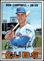 Ron Campbell [VG EX]