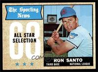 The Sporting News All Star Selection - Ron Santo [NM]