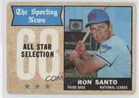 The Sporting News All Star Selection - Ron Santo [Poor]