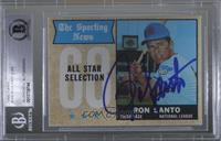 The Sporting News All Star Selection - Ron Santo [BASCertifiedEncas…
