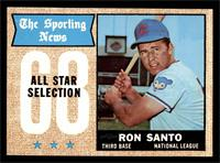 The Sporting News All Star Selection - Ron Santo [EX]