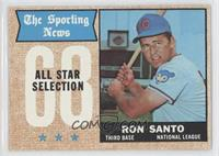 The Sporting News All Star Selection - Ron Santo