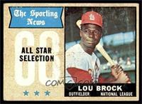 Lou Brock [VG]