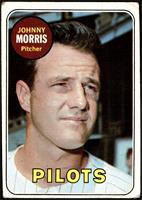 John Morris [FAIR]