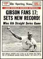 Bob Gibson [EXMT+]