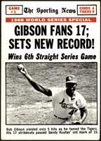 Bob Gibson [VG]