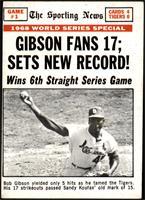 Bob Gibson [VGEX]