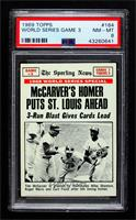 Tim McCarver [PSA 8 NM‑MT]
