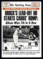 St. Louis Cardinals Team, Lou Brock [VGEX]