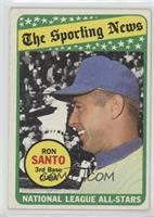 The Sporting News All Star Selection - Ron Santo [GoodtoVG‑EX]