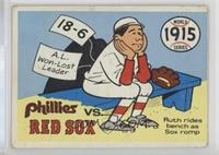 1915 World Series [PoortoFair]