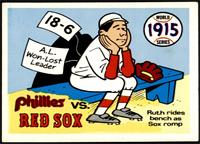 1915 World Series [EX]