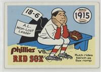 1915 World Series [Good to VG‑EX]