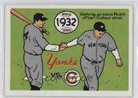 1932 World Series [GoodtoVG‑EX]