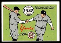 1932 World Series [VG EX]