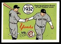 1932 World Series [VG]