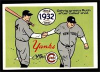 1932 World Series [EX]
