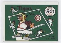 1907 World Series [GoodtoVG‑EX]