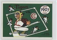 1907 World Series