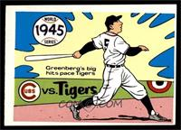 1945 World Series [EX]