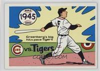 1945 World Series [GoodtoVG‑EX]