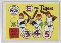 1908 World Series [GoodtoVG‑EX]