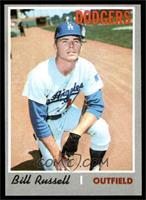 Bill Russell Rookie Card Baseball Cards Matching Bill Russell